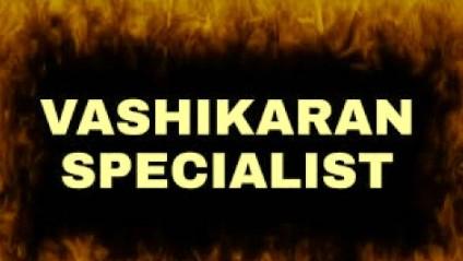 Vashikaran Specialist In Mumbai Maharashtra